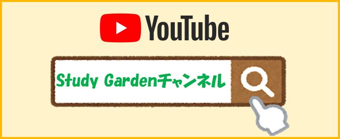 【文塾】塾・英会話・書道 アヤジュク 無料体験受付中